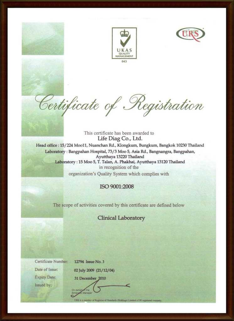 Certification30-lifediag