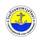 Paggre-1-819x1024_Logo